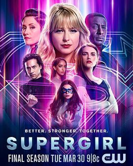 女超人 第六季